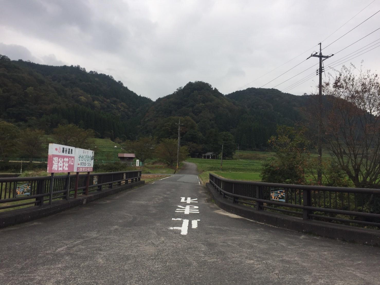 西郷工芸祭り・三滝渓_e0115904_16510970.jpg
