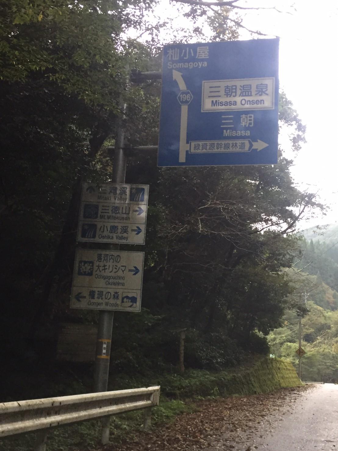 西郷工芸祭り・三滝渓_e0115904_16524453.jpg