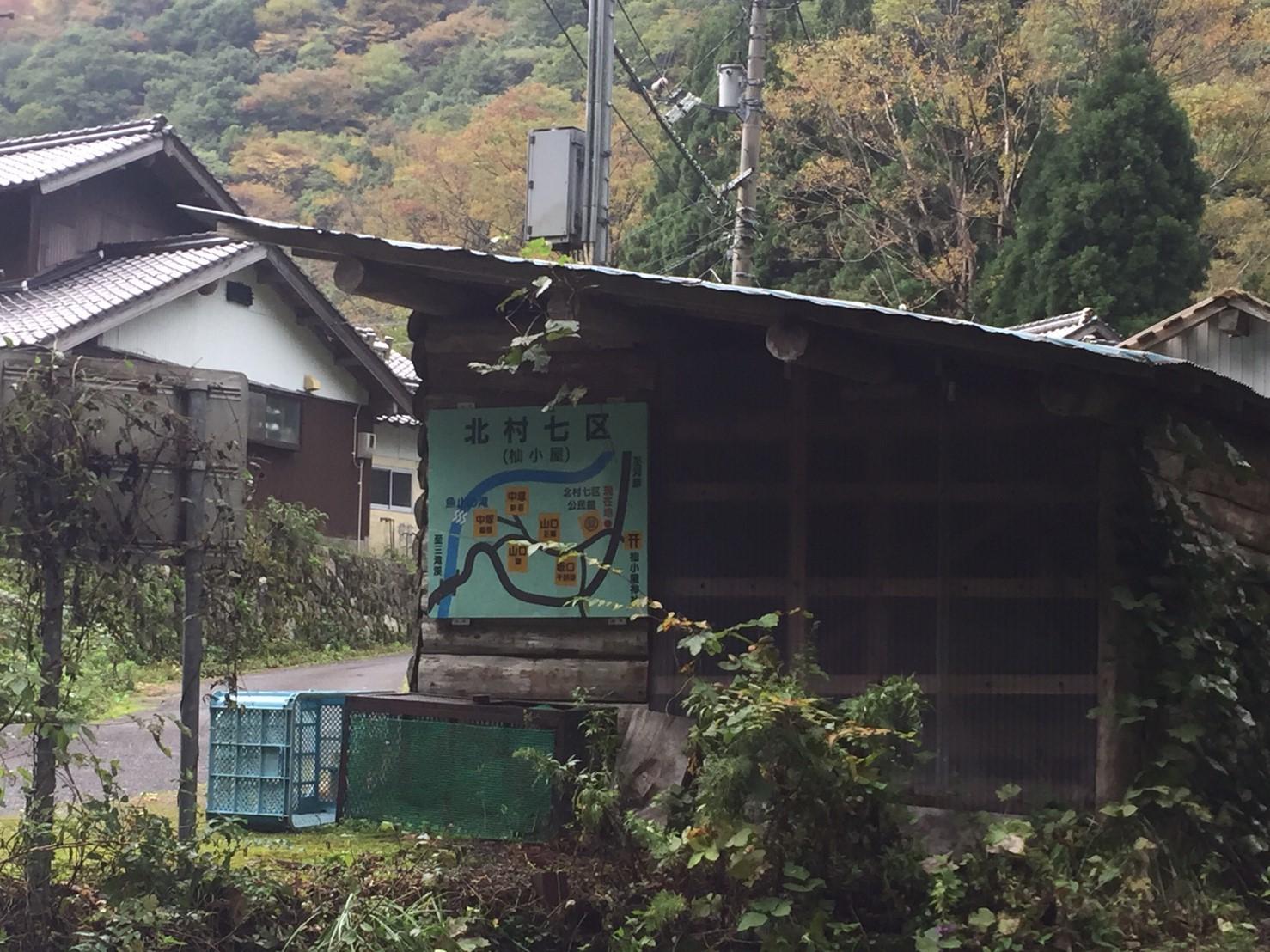 西郷工芸祭り・三滝渓_e0115904_16525770.jpg