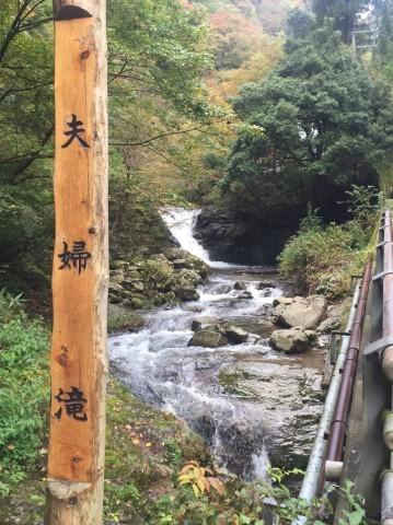 西郷工芸祭り・三滝渓_e0115904_17020420.jpg