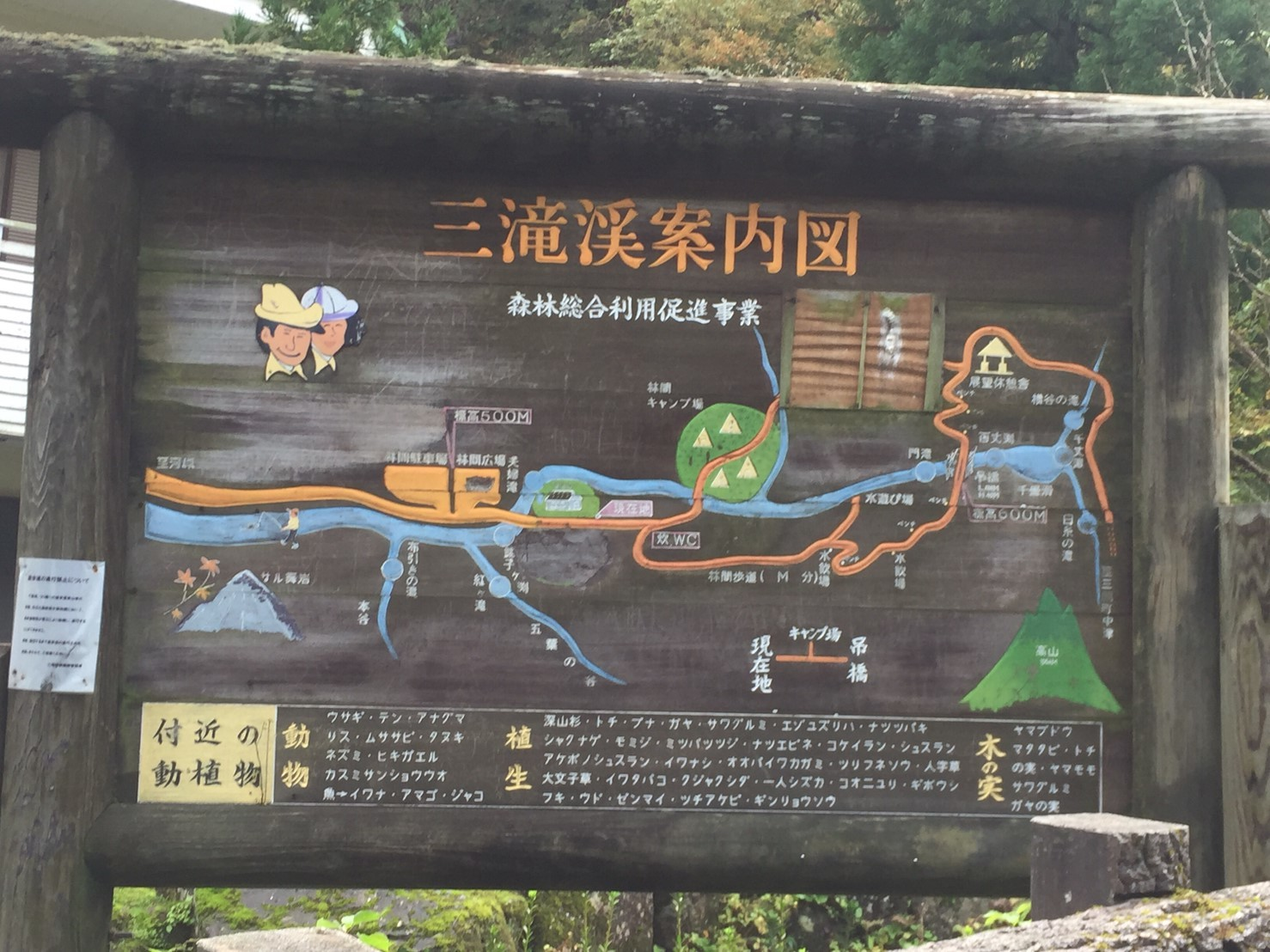 西郷工芸祭り・三滝渓_e0115904_17052217.jpg