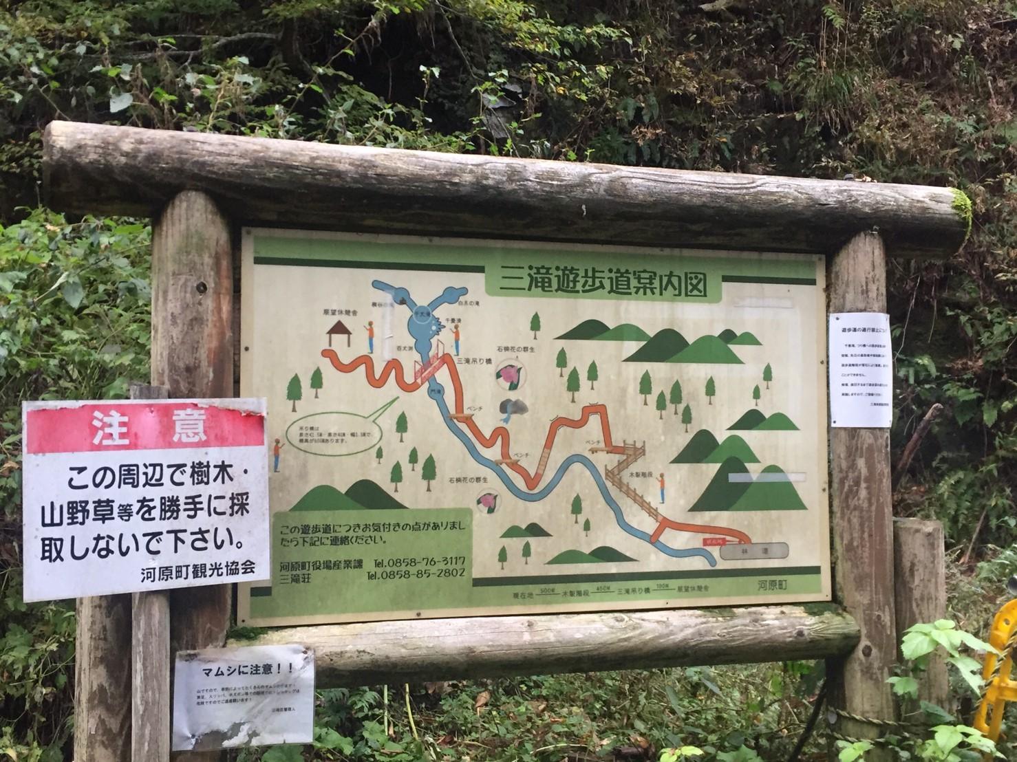 西郷工芸祭り・三滝渓_e0115904_17102557.jpg