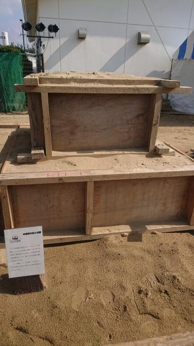 砂像展と植栽_f0035506_13493018.jpg