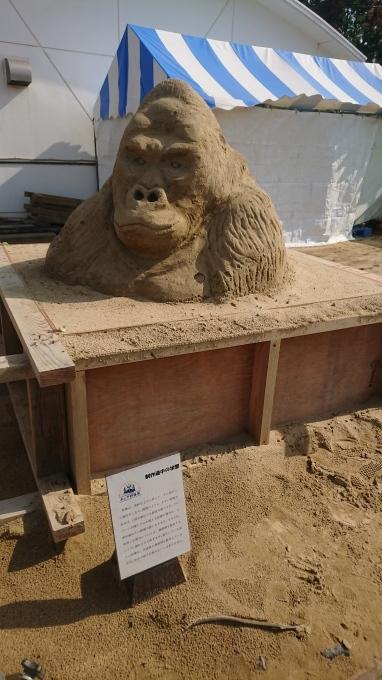 砂像展と植栽_f0035506_13503959.jpg