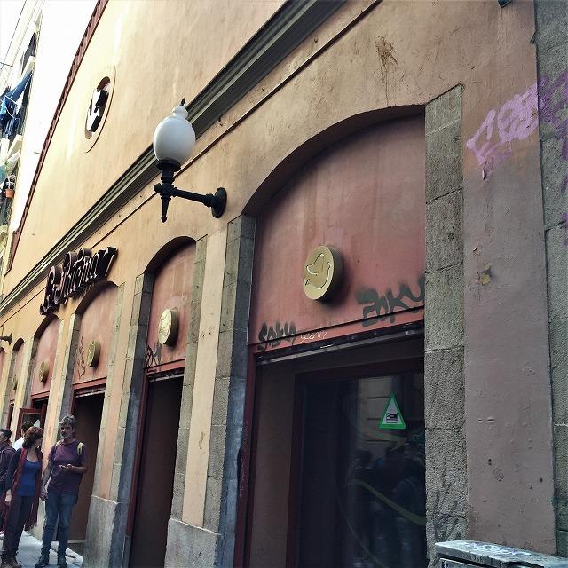 48H オープンハウス3 La Paloma_b0064411_08164298.jpg