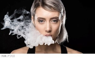 タバコラム115. 禁煙の日にひとこと(97)〜米国で電子タバコによる急性肺障害の報告!〜_d0128520_11580805.jpg