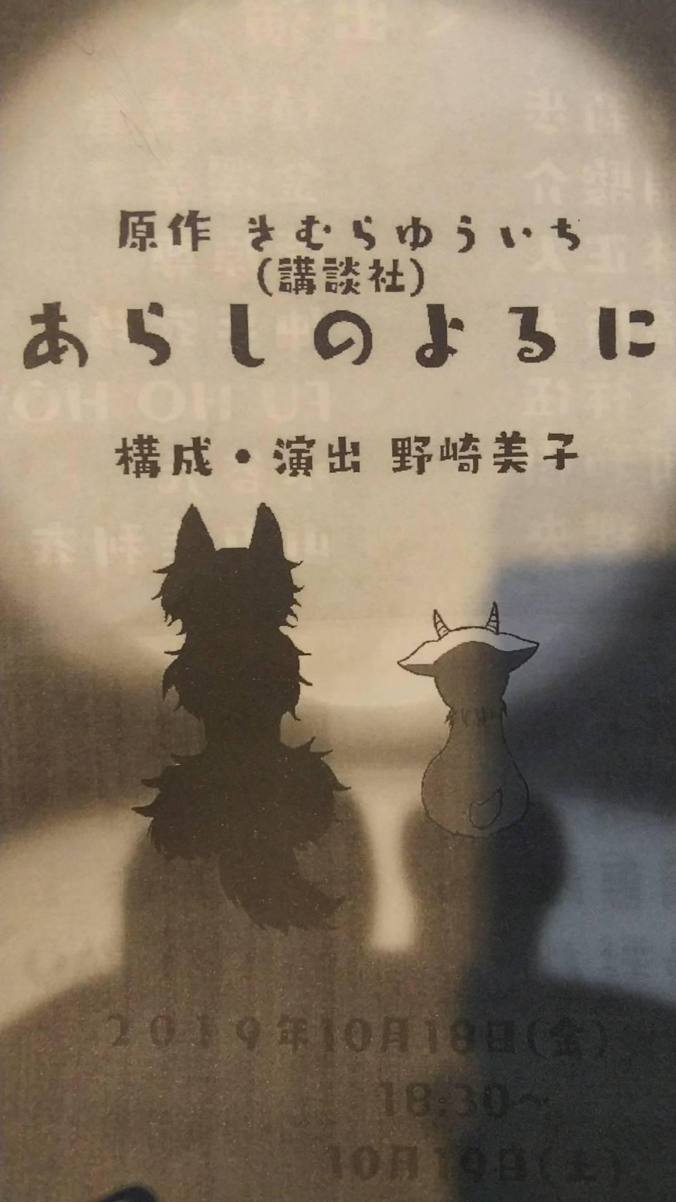 日誌 10月19日(土) あと1週間!!_a0137821_09353810.jpg