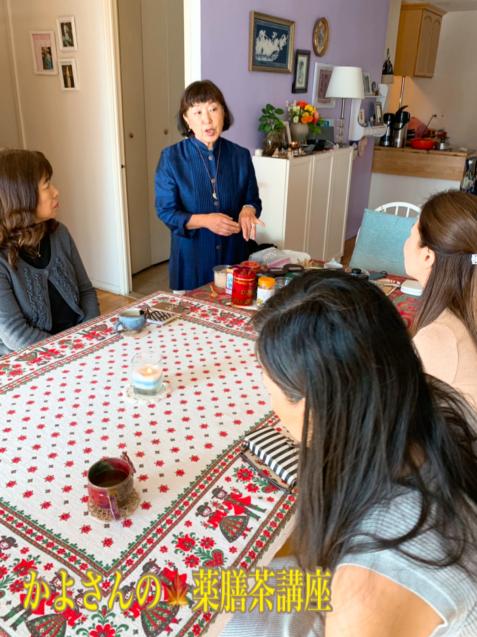 かよさんの薬膳茶を学ぶ_f0095325_06365053.jpg
