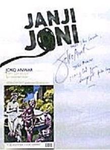 再掲載:インドネシアの Joko Anwar 監督@ Janji Joni ジョニの約束@第18回東京国際映画祭 2005/10/23_a0054926_09512458.jpg