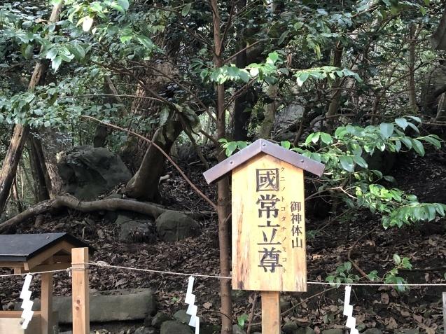 世界が欲した日本列島の御神体。_b0409627_17162173.jpg