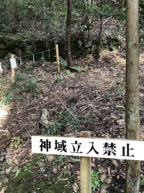 世界が欲した日本列島の御神体。_b0409627_17215146.jpg