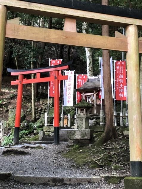 世界が欲した日本列島の御神体。_b0409627_17363185.jpg