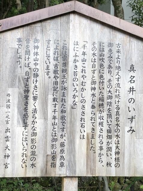 世界が欲した日本列島の御神体。_b0409627_17371761.jpg