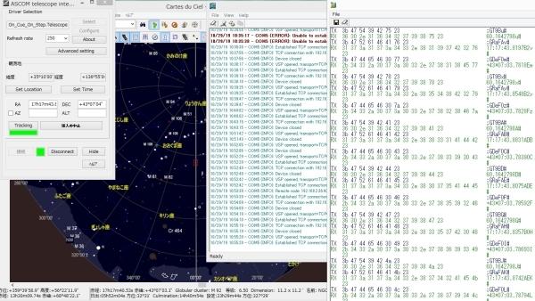自動導入ドライブに有線LANポートを追加する_c0061727_11160745.jpg