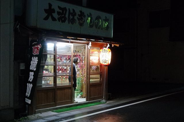 福島出張その2_d0052327_9145172.jpg