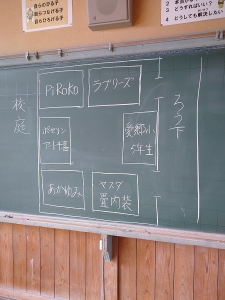 今の校舎の中はこんな感じです_b0177130_21360707.jpg