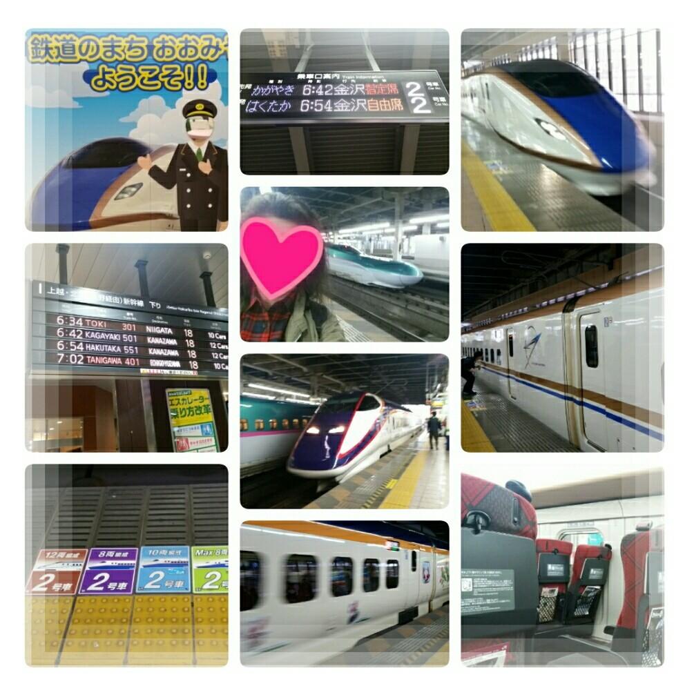 2019年10月一泊旅行~目的地に行く前に長野に♪_d0219834_05502267.jpg