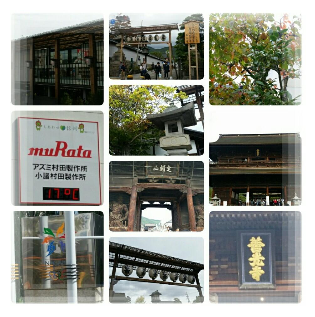 2019年10月一泊旅行~目的地に行く前に長野に♪_d0219834_05502311.jpg