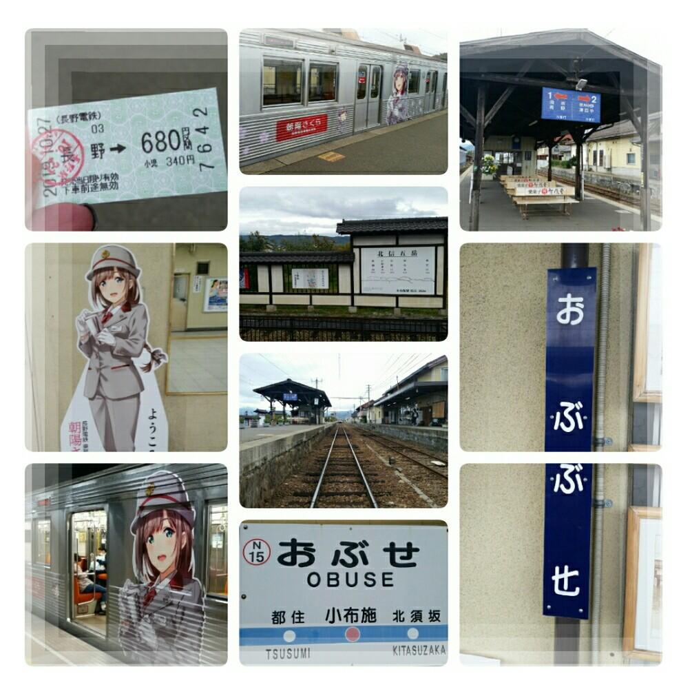 2019年10月一泊旅行~目的地に行く前に長野に♪_d0219834_05502348.jpg