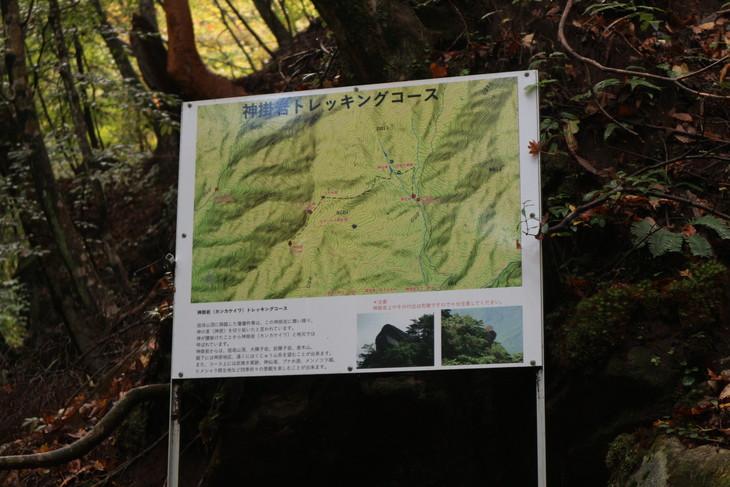 神掛岩トレッキングコース&傾山冷水登山口!_e0272335_19344126.jpg