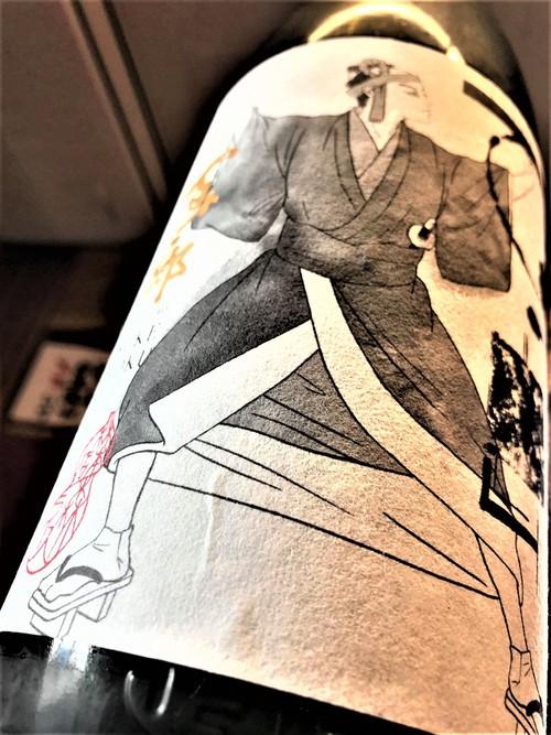 【日本酒】百十郎 RENJISHI 純米吟醸生酒 スーパーG酵母×岐阜産ハツシモ仕込み 限定 30BY🆕_e0173738_15122532.jpg