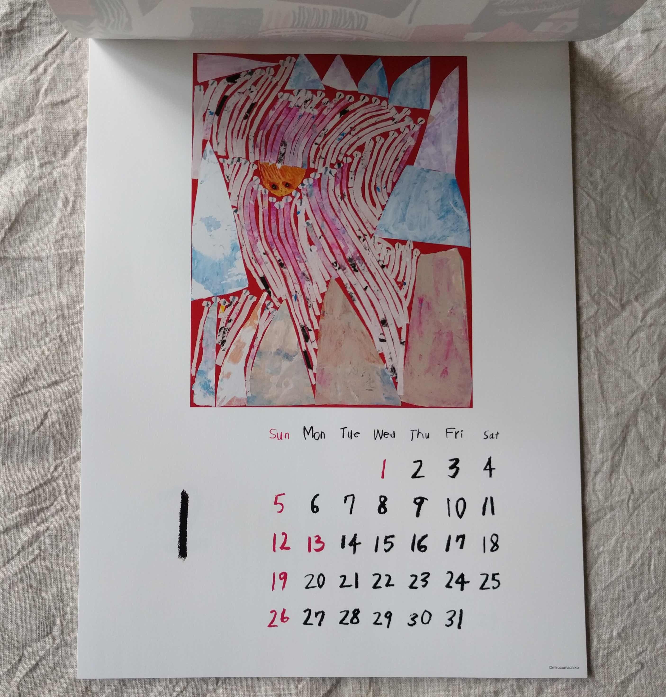 カレンダーのお知らせ3_a0265743_01392696.jpg
