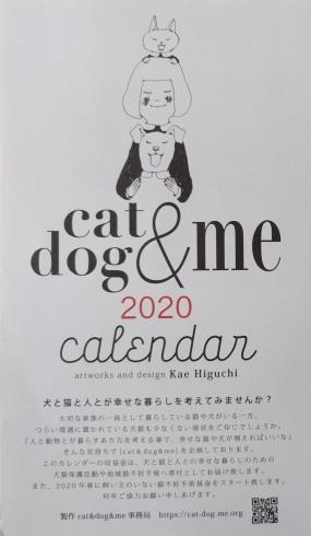 カレンダーのお知らせ3_a0265743_01400393.jpg
