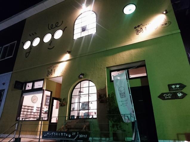 サングラスとカフェ mito(ミト)(金沢市香林坊)_b0322744_23570300.jpg