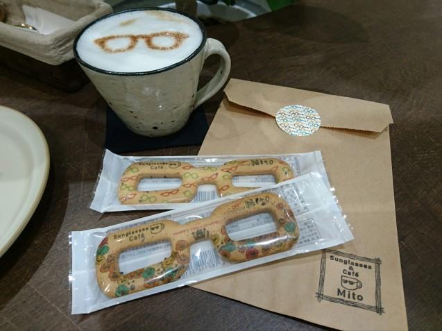 サングラスとカフェ mito(ミト)(金沢市香林坊)_b0322744_23581354.jpg
