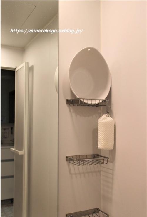 お風呂掃除セットの秘密基地_e0343145_17000973.jpg