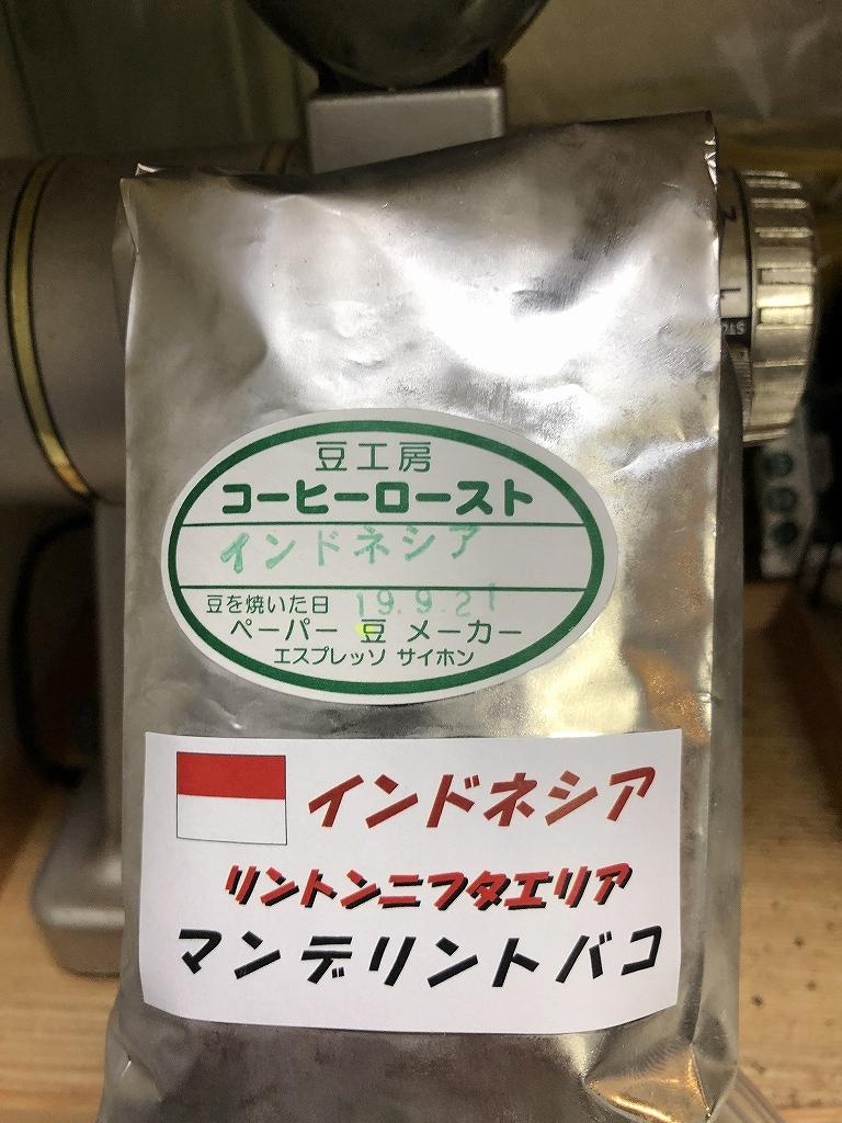 自家製麺 SHIN(新)@反町_a0384046_22110460.jpg