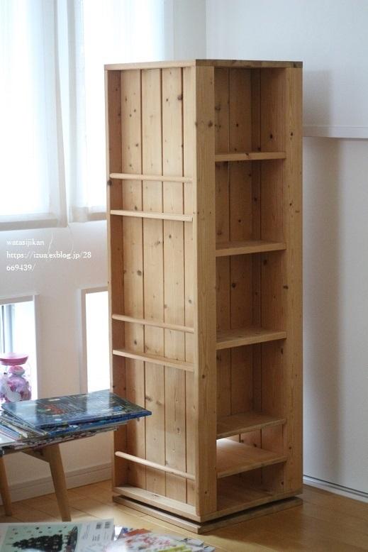 リビングにある本棚の整理と、お手入れ_e0214646_21060901.jpg