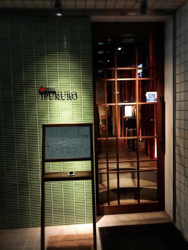 炭火焼iBUKURO (イブクロ)_e0292546_20393247.jpg