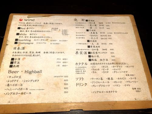 炭火焼iBUKURO (イブクロ)_e0292546_20421318.jpg