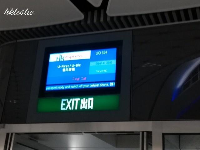 UO624便で帰国_b0248150_06080826.jpg