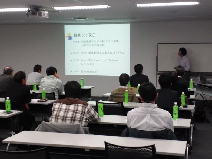 今年早2回目の講演に名古屋へ_e0009056_12111421.jpg