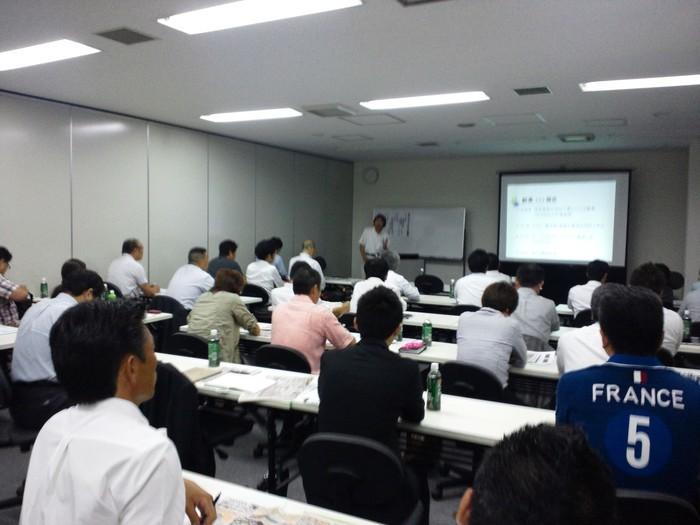 上野で我が持論を講演(^O^)_e0009056_13125104.jpg