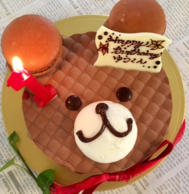 Happy first Birthday その2  オーダーしたお祝いのケーキ♪_a0165160_16440258.jpg