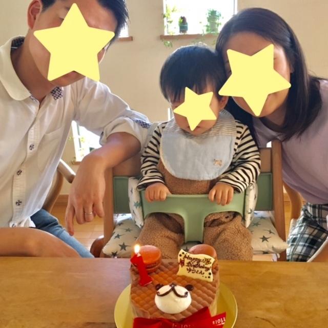 Happy first Birthday その2  オーダーしたお祝いのケーキ♪_a0165160_16520813.jpg