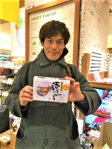 北海道小樽エコマジック(10/31)_c0200361_10474693.jpg