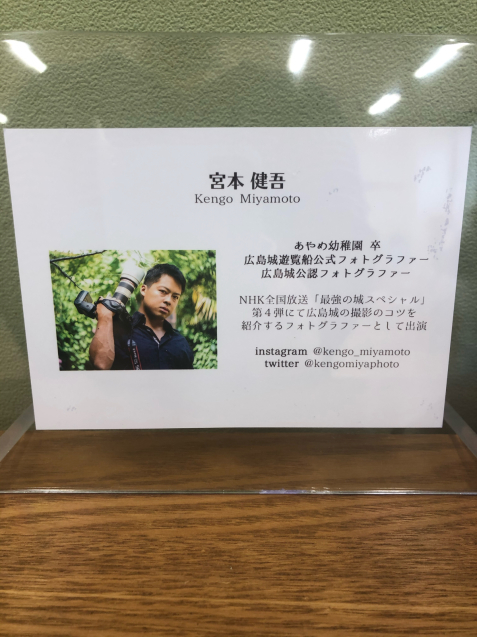 健吾くんの写真_f0324461_09195331.jpg