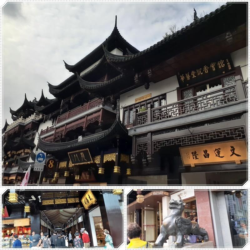 上海・豫園商城 3-3_b0236665_11540935.jpg