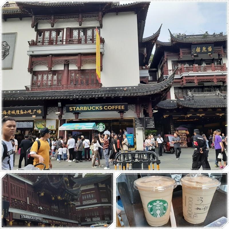 上海・豫園商城 3-3_b0236665_20250441.jpg
