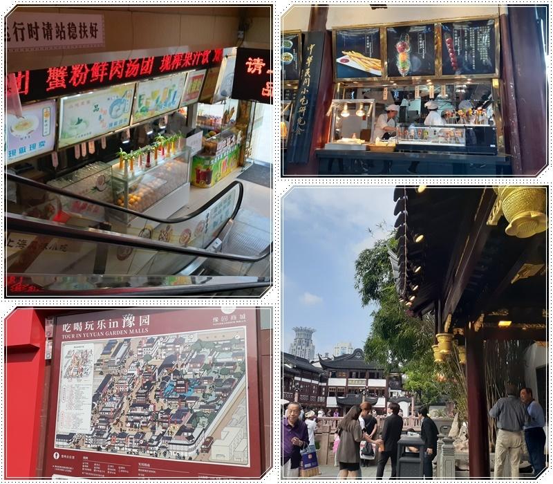 上海・豫園商城 3-3_b0236665_20260430.jpg