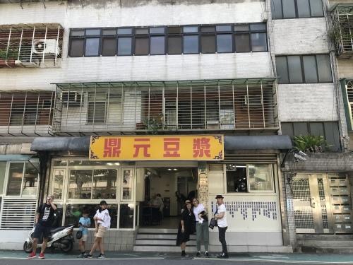 2019 Taipei-3._c0153966_13560452.jpeg