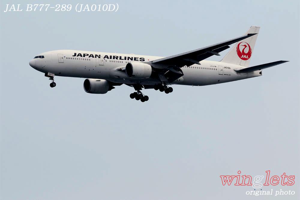 '19年 川崎・浮嶋公園レポート ・・・ JAL/JA010D_f0352866_22312530.jpg