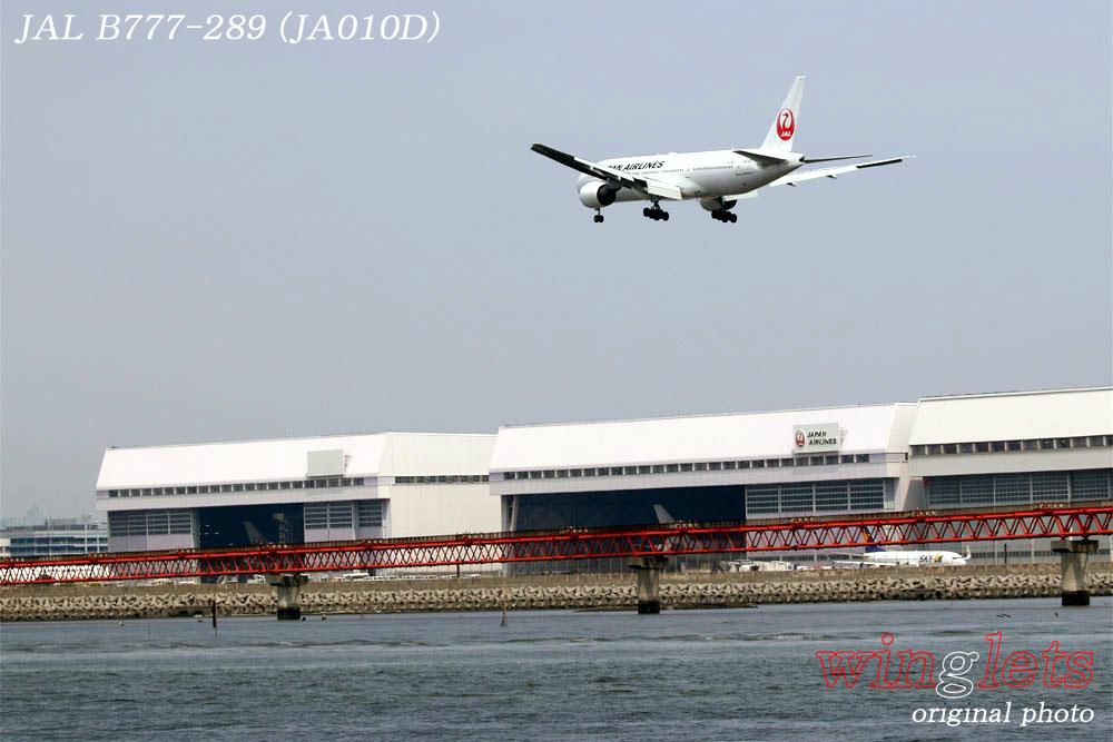 '19年 川崎・浮嶋公園レポート ・・・ JAL/JA010D_f0352866_22313714.jpg