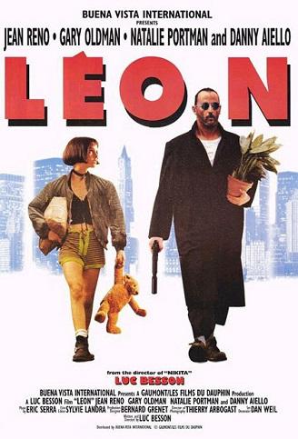 レオン (Léon)_e0059574_23184958.jpg