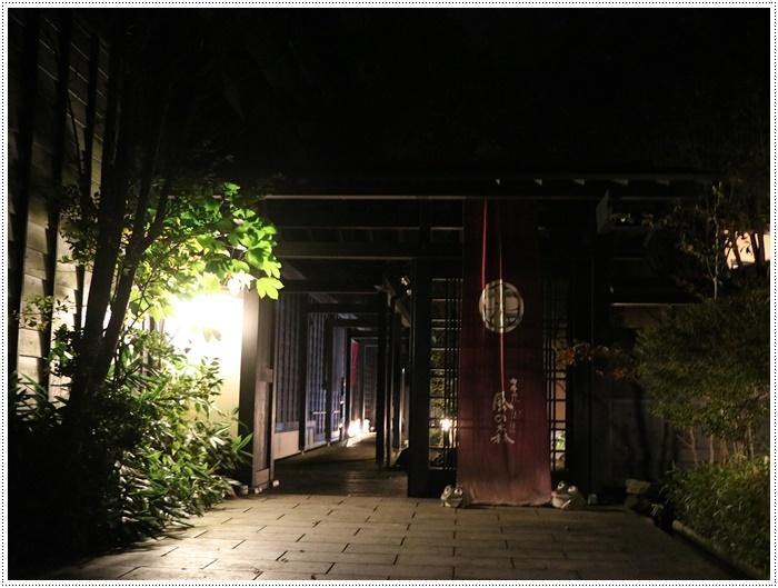 湯布院では、さくらと大は初めて泊まるペットホテル、さすがに帰りたいよ~って泣いてたけど、ここは飼い主も我慢!!_b0175688_19294010.jpg