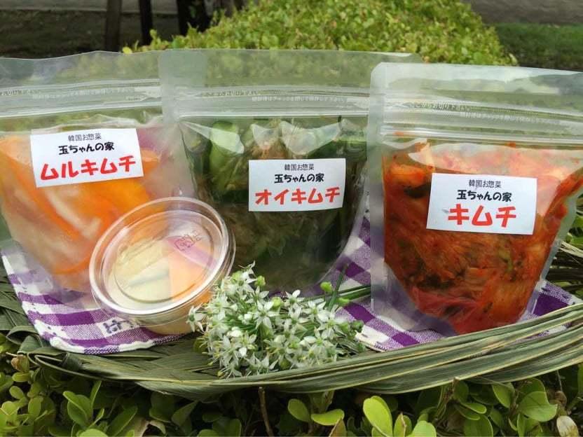 韓国料理玉ちゃんの家_a0288689_10470303.jpg